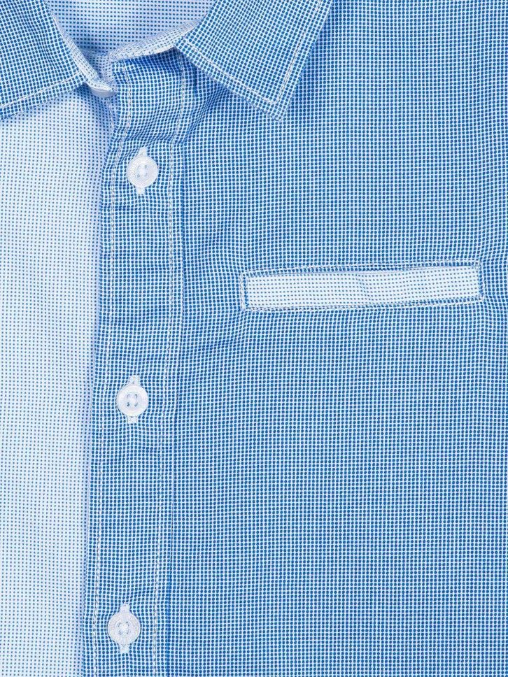 Camisa de ganga bicolor